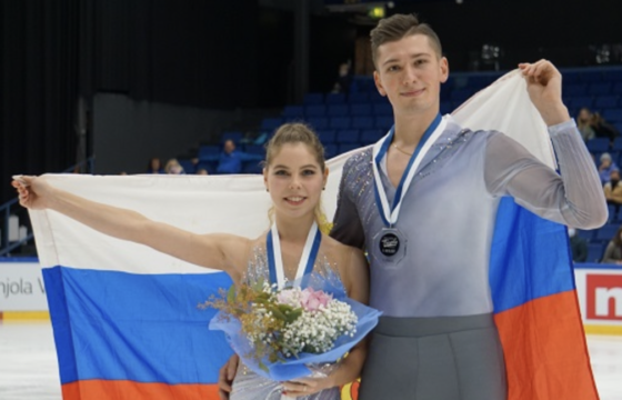Finlandia Trophy 2021
